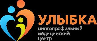 Медицинский центр Улыбка