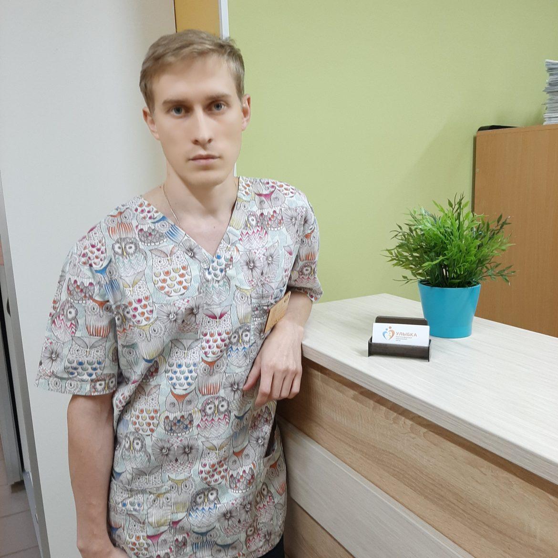 Фролов Евгений Владимирович